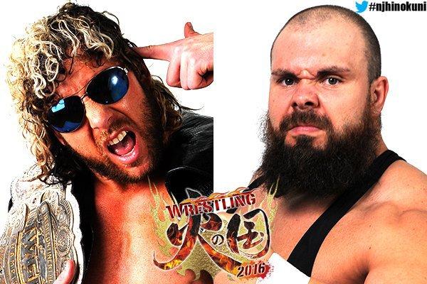 NJPW PPV canceled
