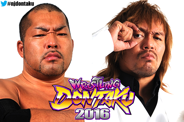 New Japan iPPV cards