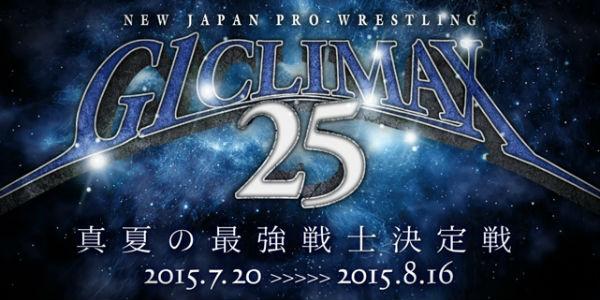 NJPW on AXS TV