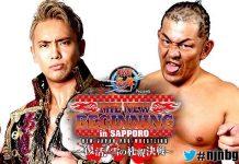 NJPW New Beginning iPPV