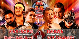 NJPW Road to New Beginning iPPV Results