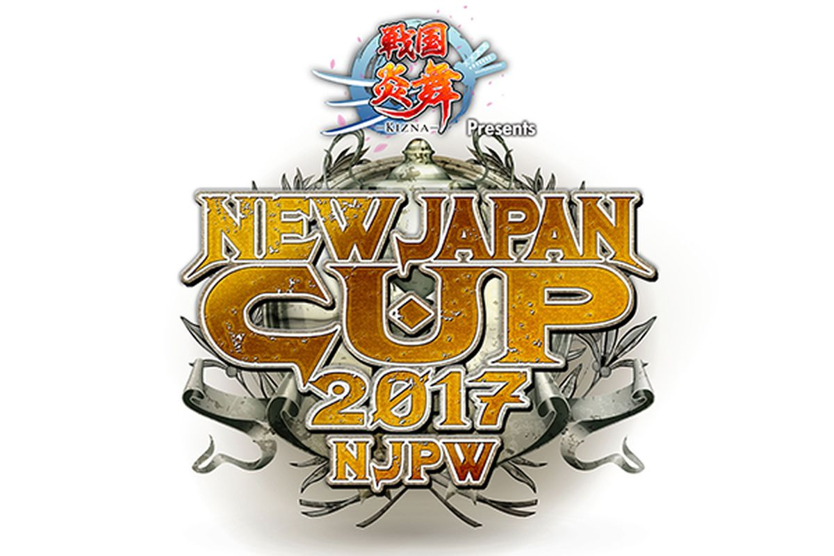 japan cup 2017