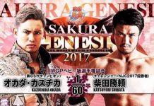NJPW Sakuru Genesis iPPV Results