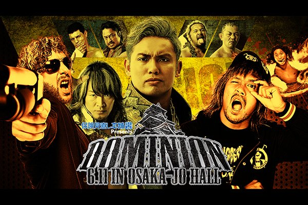 NJPW Dominion iPPV Results