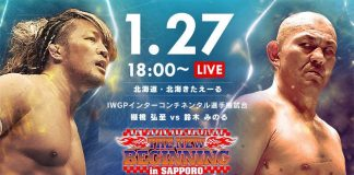 NJPW New Beginning iPPV Results