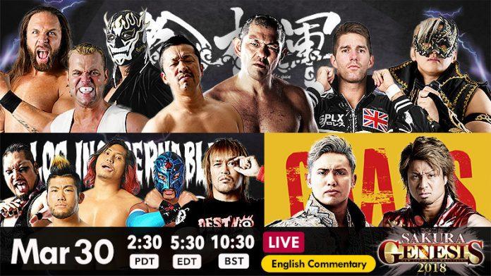 NJPW Results