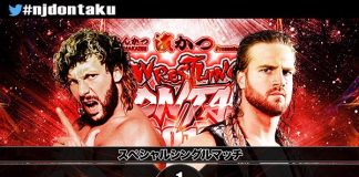 NJPW Dontaku