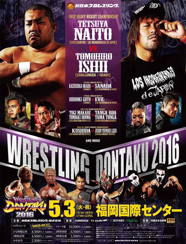 New Japan Wrestling Dontaku iPPV