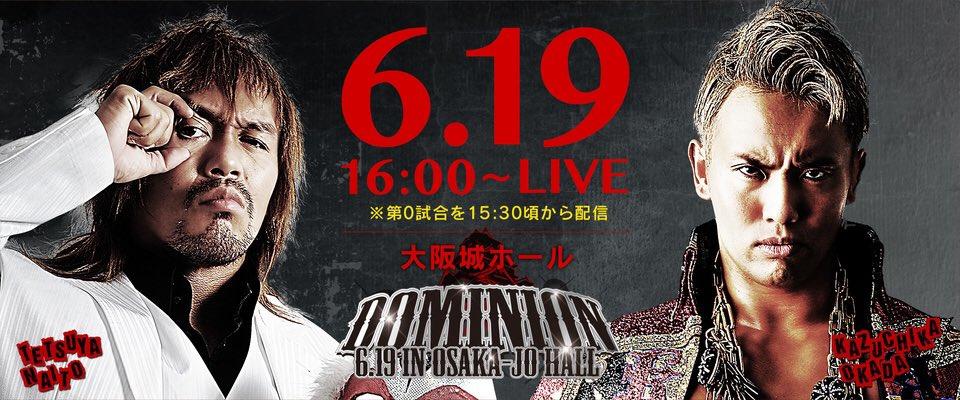 New Japan Dominion iPPV