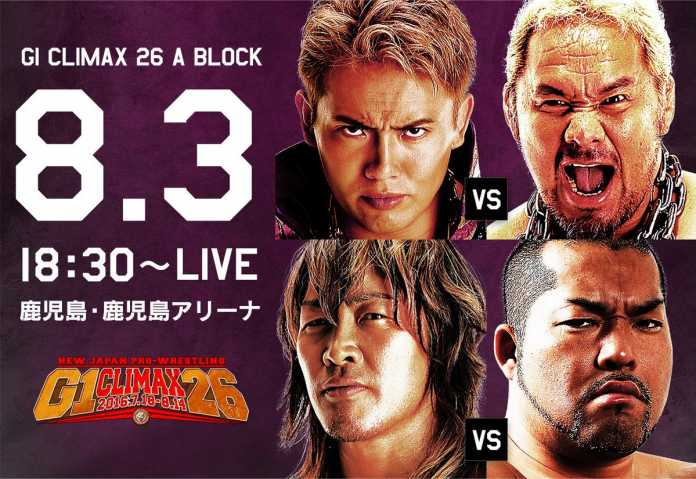 NJPW G-1 Climax