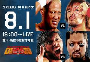 G-1 Climax