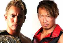 NJPW match announcements