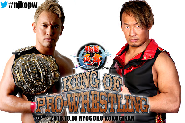 NJPW King of Pro Wrestling iPPV