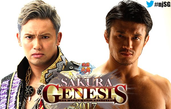 New Japan Sakuru Genesis