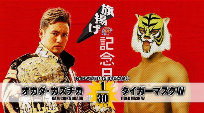 NJPW 45th Anniversary