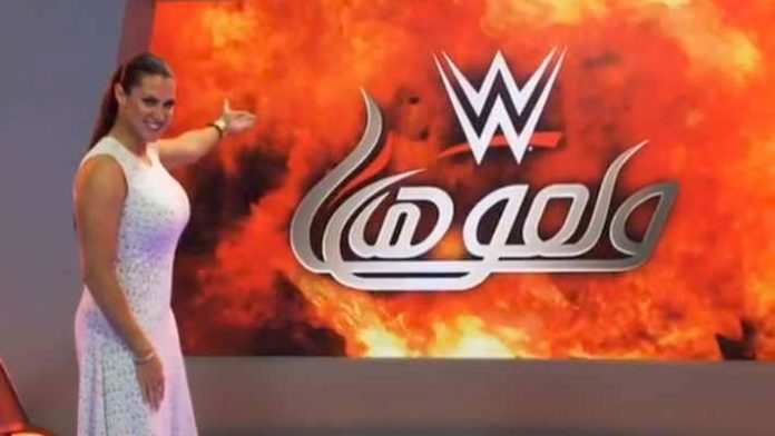 WWE Arabic Show Announced