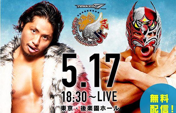 NJPW BOSJ Day 1 iPPV Results