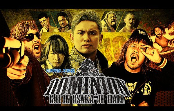 NJPW Dominion iPPV Results