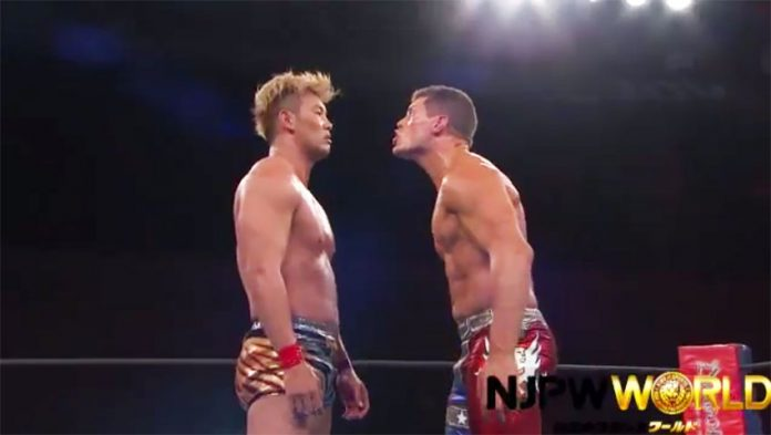 NJPW G1 Special Results