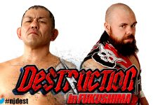 NJPW Destruction Results