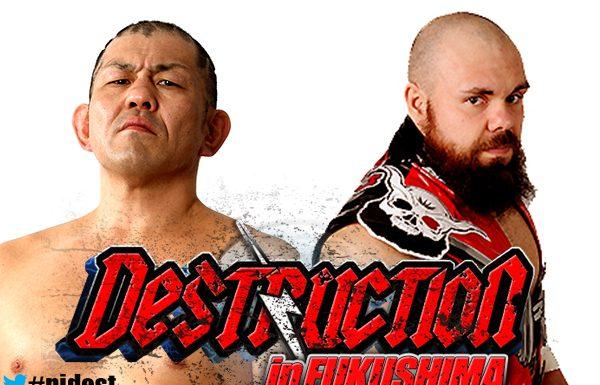 NJPW Destruction Results