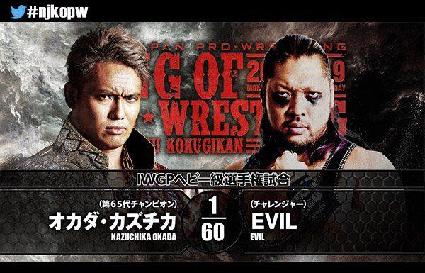 NJPW King of Pro Wrestling
