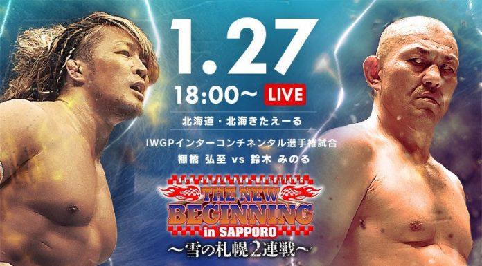 NJPW New Beginning iPPV Results