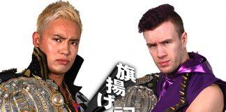 NJPW 46th Anniversary