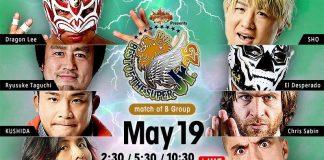 NJPW Best of the Super Juniors Results