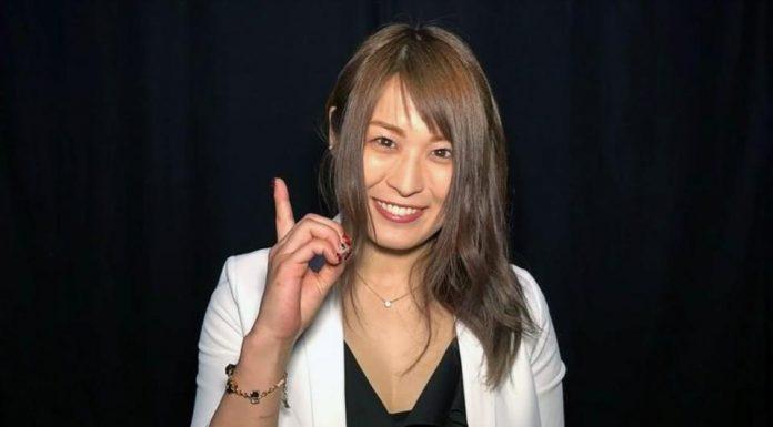 Io Shirai
