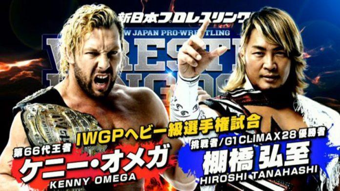 Wrestle Kingdom 13 Results