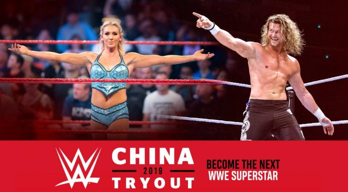 WWE hosts tryout in China