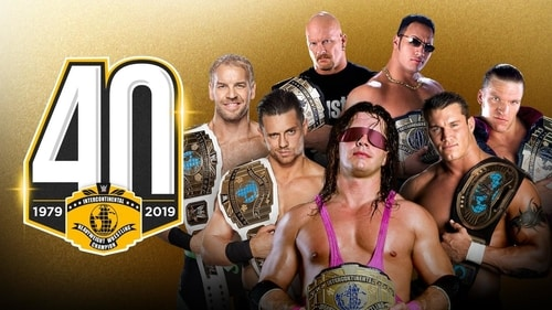 IC Title 40 years