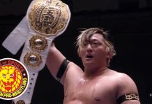 NJPW announces New Year Dash 2020 details