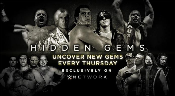 WWE Hidden Gems suspended