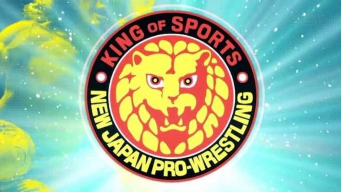 NJPW announces new weekly broadcast
