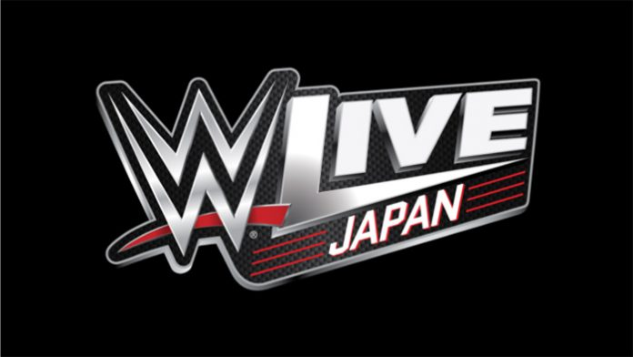 WWE Live Japan canceled