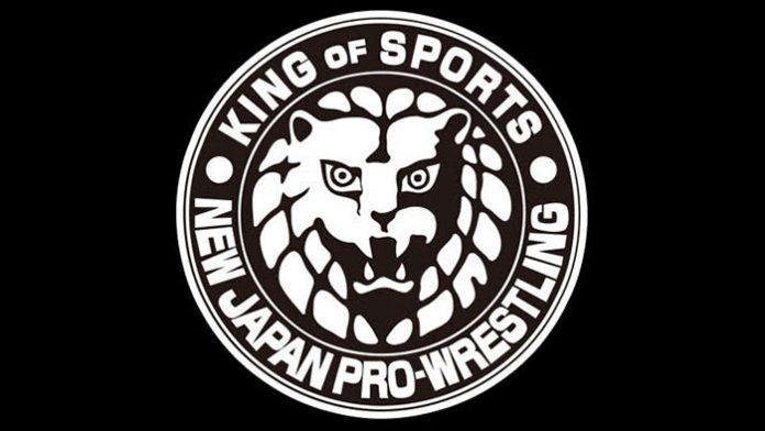 NJPW event canceled