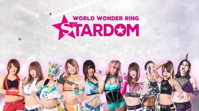 Positive COVID-19 tests in Stardom causes cancelation of events